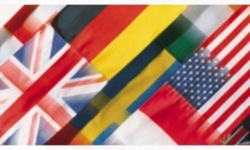 Bando per selezione docenti di lingue – 2016/2017