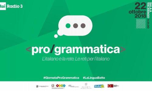 Giornata ProGrammatica con Rai Radio 3 – 5H e 5E incontrano Lidia Rivello